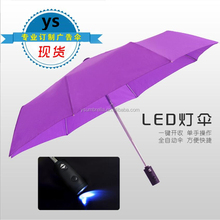 Promotional foldable automatic umbrella with light, led torch handle