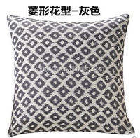 Comfortable Cushion