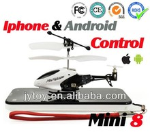 LH1210 3.5CH built in gyro iPhone/iTouch/iPod best mini rc helicopter