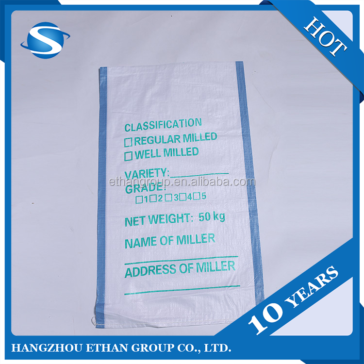 New design new style Plastic fertilizer laminated polypropylene woven bag with CE certificate