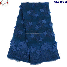 cl3496-4 Latest design 3d flower french lace wholesale net lace fabric for dress
