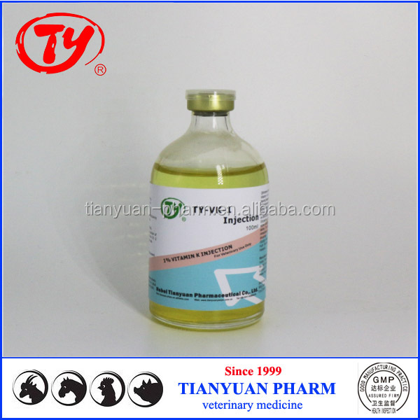 GMP poultry drugs 1% Vitamin K injection