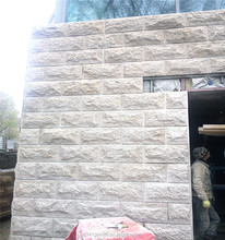 granite tile beige ,Natural Stone Importing Color White Rose Granite