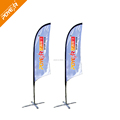 Outdoor advertising custom sail feather flag banner