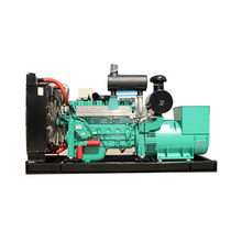 For sale 300kw standby diesel generator manufacturers