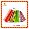 Reusable art paper bag/shopping bag