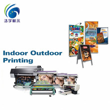 New Design Outdoor Advertising Banner Hand Scroll Banner Hand Roller Banner Printing