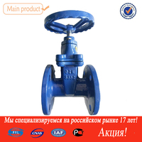 [PYL]non-rising stem soft seal cast iron gate valve