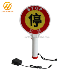 Length 34cm Road Safety Hand Held Rechargeable LED Stop Signs