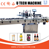 Self-Adhesive Tape Flat Labeling Machine