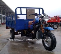 Chinese Motor Tricycle