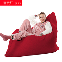 Xl Big Brother 4 In 1 Beanbag Beanbags Great For Indoors And Outdoors