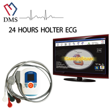 DMS brand competitive price precio 3 or 12 channel mini ecg holter recorder monitor with ecg cable and software