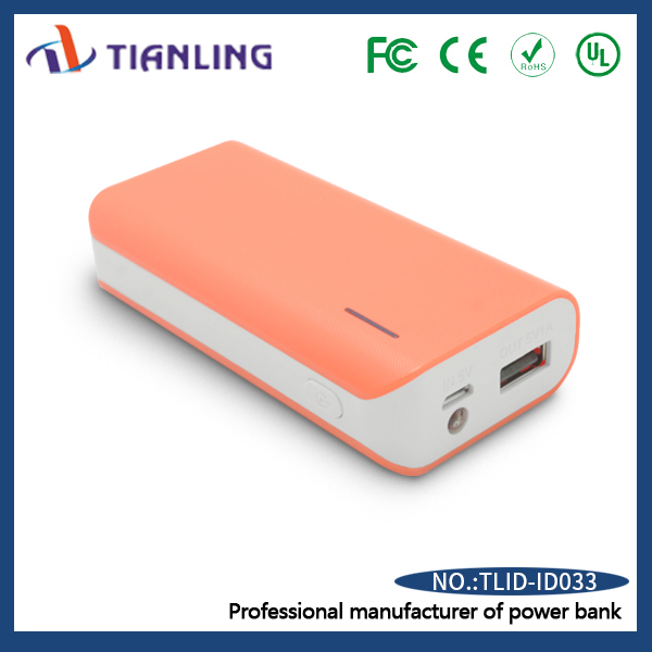 2016 high quality mobile phone power bank