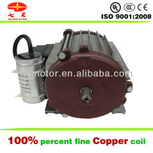 No-load started ac condensor fan motor