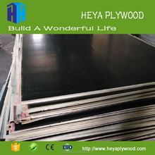 Online shop plywood saw cutting machine product ceiling plywood in guangzhou