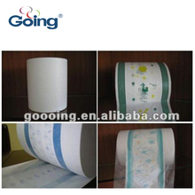 Baby diapers raw materials-Breathable film