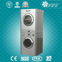 double stack washer and dryer/double deck washer for laundry shop