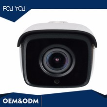 KEDACOM Intelligent outdoor CCTV Security System 4MP IP Camera Defog POE 1080P Network Camera