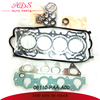 High quality auto parts stores for FD/GD1/GD3 OE 06114-REA-Z01