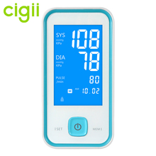 LCD Color Screen Upper Arm Digital Blood Pressure Monitor with Touch Key/Music/Talking