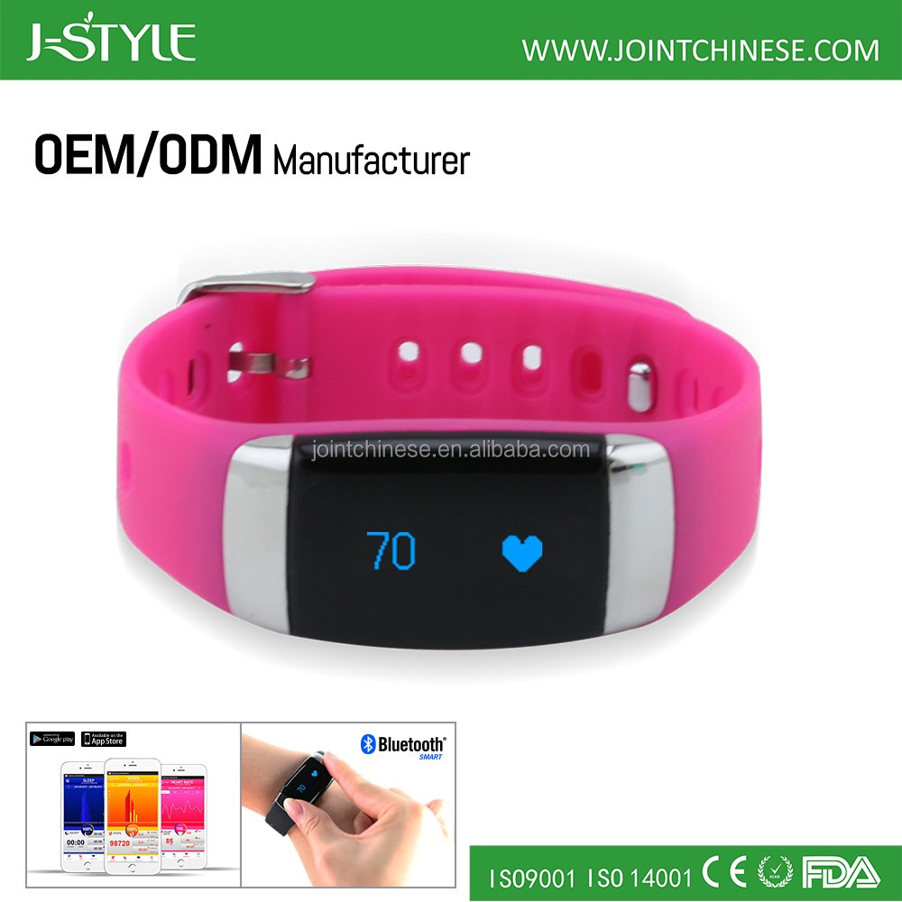 China factory bluetooth smart watch for apple iphone 6, android smart watch for samsung galaxy S5