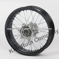 chinese black 11-15 inch motorcycle wheels wheels