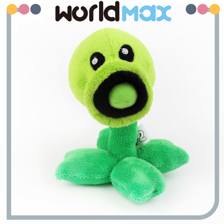 New Arrival Graceful Peashooter Lovely Baby Toy For Kid