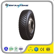 China all steel radial truck tires 11r22.5 with low profit