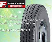 DURUN brand China truck tyre in India 750R16
