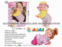 hot sale!10 inch cute girl baby,battery operated Singing and Crawling Baby Doll Toys.