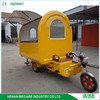high quality electric tricycle cart food truck with CE certificate