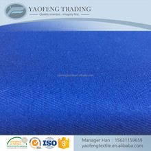 Fireproof soft dyed 100 cotton poplin fabric plain cloth for t-shirt