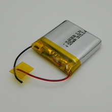 High Out Rechargeable lithium ion cell battery 19 photo