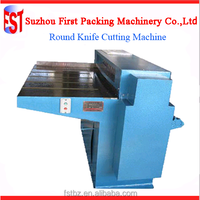 Hot Sale Manual Guillotine Shearing Machine