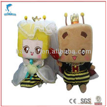 Sponge wedding doll stuffed plush toy