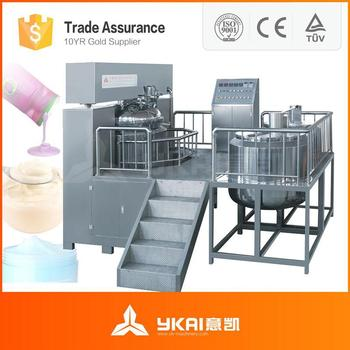 ZJR cosmetic cream mixing machine/vacuum emulsifier mixer/vacuum homogenizer mixer