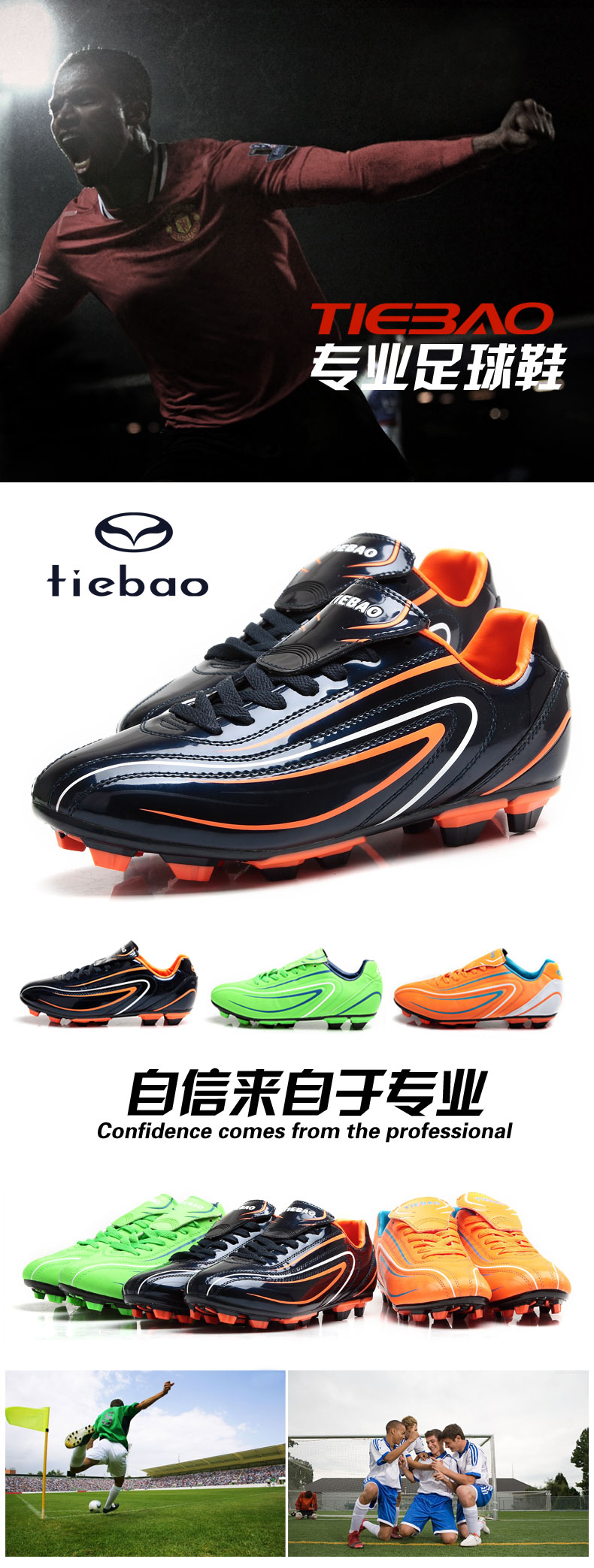TIEBAO Athletic Women Men Football Boots TPU Outsole Soccer Shoes Racing Sport Soccer Sneaker