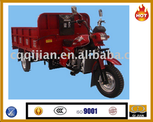 250cc oil cool three wheel motorcycle JH200ZH for heavy loading