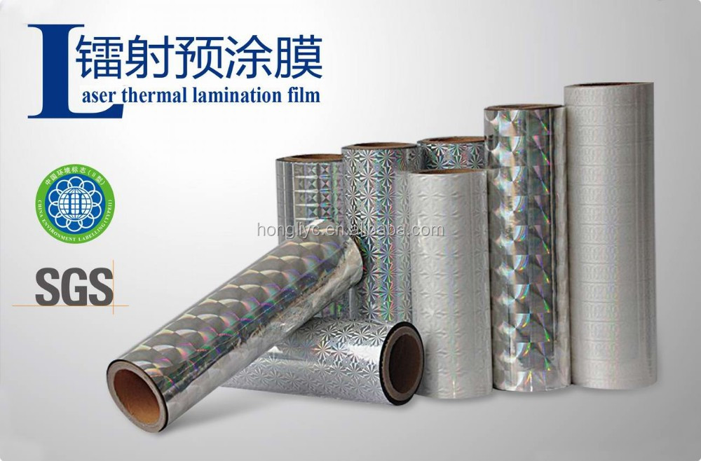Holographic Rainbow Lamination Film For Yarn Producing Laser Film