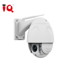 Waterproof Automatic 2MP Outdoor Pan Tilt Zoom IP Camera