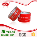 Single Side Printed Tape Roll Custom Logo Sealing Tape