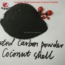 Sugar Medical Decoloring Wood Powder Activated Carbon