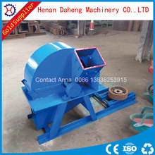 high output multifunctional small wood hammer mill