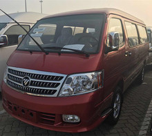 Low price Foton 14 seats gasoline engine mini van / mini bus for sale