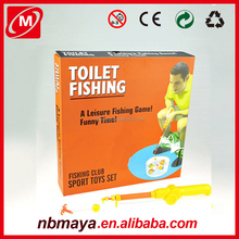 Wholesale best selling plastic toilet toy