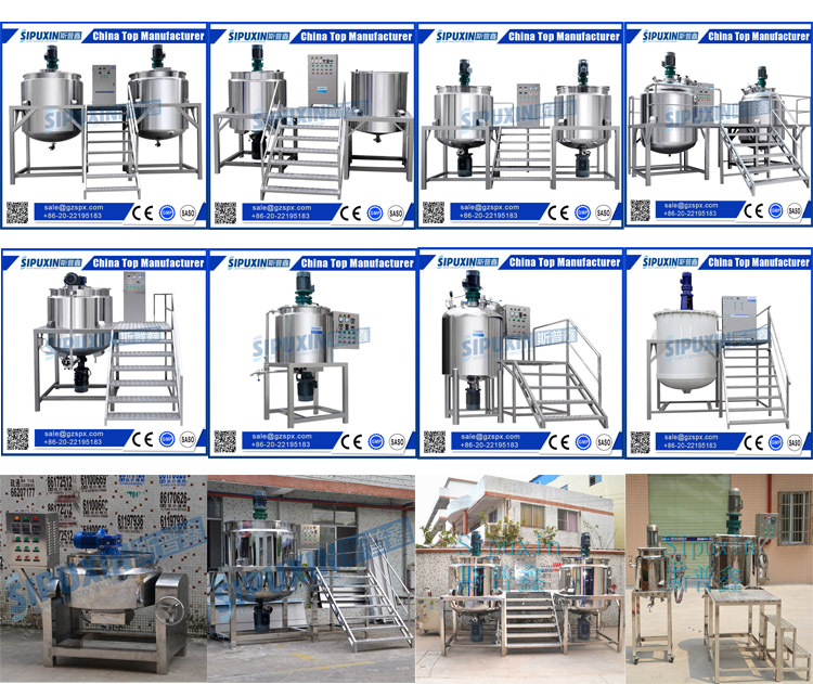 SPX-2000L liquid medicine stirrer ,chemical agitator mixer,water agitator