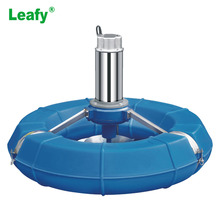 Fishery Machine Shrimp Farming Pond Aerator Agricultural Equipment