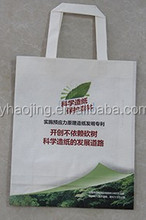 High strength / recycled paper bag / used in food chemical and other industries