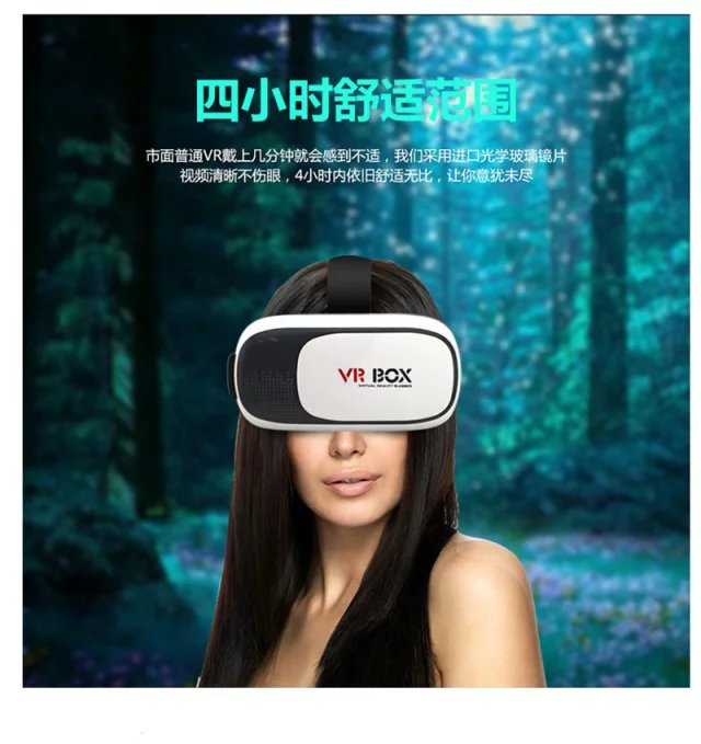 2016 new 3d sex image vr headset japanese movies japan